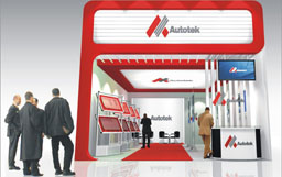 Autotek展厅