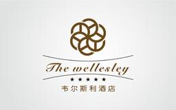 韦尔斯利酒店