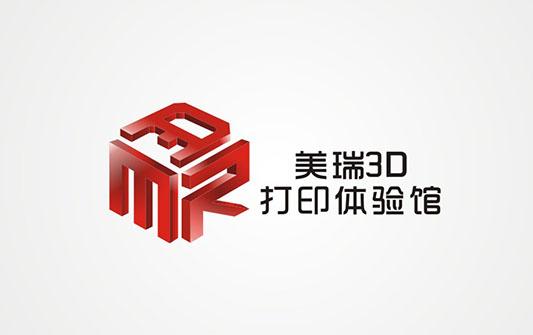 美瑞3D打印体验馆