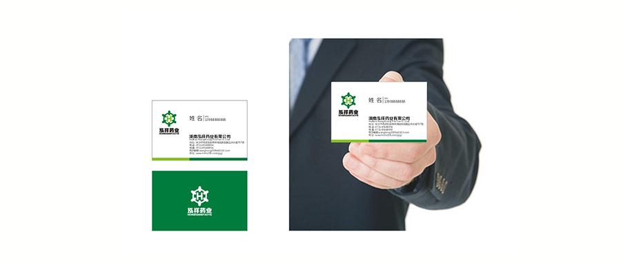泓祥药业VIS系统